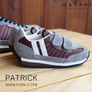 パトリック キッズスニーカー マラソンベルクロ コーヒーブラウン PATRICK MARATHON-V CFB EN7859