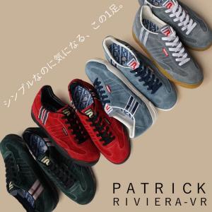パトリック スニーカー リビエラ PATRICK RIVIERA GRN GRY RED SAX 52850