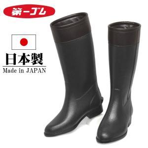 厳寒の北海道・小樽で鍛えられた自慢の品質。 ジョッキーブーツタイプの長靴です。  ■安心の日本製 M...
