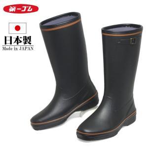厳寒の北海道・小樽で鍛えられた自慢の品質。 短め(低め)のレディス用ゴム長靴です。  ■安心の日本製...