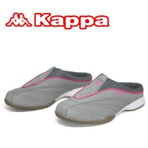 クロッグ サボ Kappa KP MSW556 グレイ(グレー) レディース サンダル シューズ カッパ