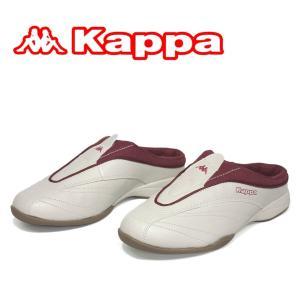 クロッグ サボ Kappa KP MSW556 アイボリー レディース サンダル シューズ カッパ