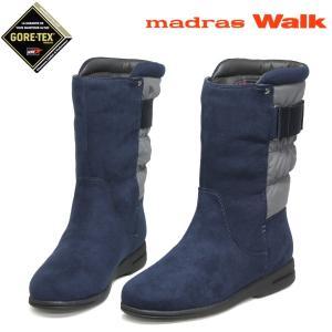 マドラスウォーク MWL2066 ネイビー/グレー ゴアテックス 完全防水 防滑 透湿 レディース ブーツ 幅広 4E あたたかい 雪靴 冬