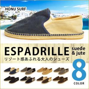 エスパドリーユ メンズ スリッポン スニーカー メンズ カジュアルシューズ スエード デッキシューズ メンズシューズ 靴 メンズ|shoesquare