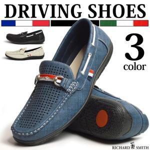 ドライビングシューズ メンズ スリッポン スニーカー カジュアルシューズ ローファー デッキシューズ ビジネスシューズ 靴 メンズ|shoesquare