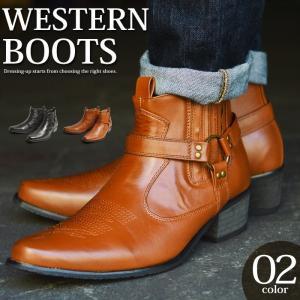 メンズ ブーツ ウエスタンブーツ エンジニアブーツ サイドゴアブーツ リングブーツ ビジネス ヒールアップ サイドジッパー シューズ 紳士靴 メンズシューズ shoesquare