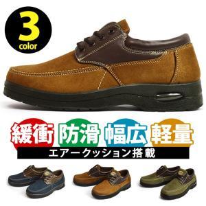 コンフォートシューズ メンズ スニーカー ウォーキングシューズ 靴 フォーマル 幅広 4E EEEE カジュアルシューズ 衝撃吸収 防滑 軽量 紳士靴 メンズシューズ shoesquare
