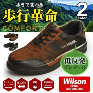 Wilson ウォーキングシューズ メンズ コンフォートシューズ カジュアル 履き易い 衝撃吸収 軽量 低反発 フォーマル スニーカー 快適 幅広 3E EEE 防滑|shoesquare