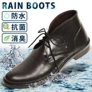 ブーツ メンズ レインブーツ メンズ 防水 チャッカブーツ 抗菌 消臭 ビジネスシューズ 防水 靴 メンズ レインシューズ 防水シューズ デザートブーツ 2018 冬|shoesquare