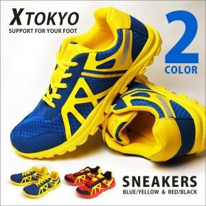 靴 メンズ スニーカー メンズ シューズ ジョギング ランニング シューズ ウォーキング スポーツ カジュアルシューズ 軽量 靴 メンズ|shoesquare
