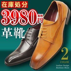 ビジネスシューズ 本革 靴 メンズ 革靴 紐 スワールモカ 外羽根 スクエアトゥ レースアップ ロングノーズ 紳士靴 メンズシューズ|shoesquare