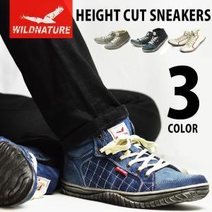 靴 メンズ スニーカー ハイカットスニーカー メンスシューズ カジュアルシューズ スリッポン コンフォートシューズ ヴィンテージ キルティング|shoesquare