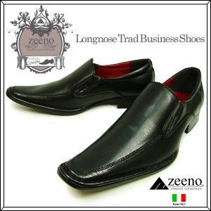 メンズ ビジネスシューズ ロングノーズ スクエアトゥ スリップオン 紳士靴 【★】|shoesquare
