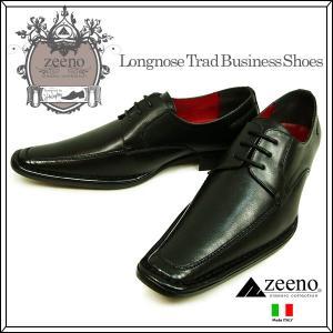 メンズ ビジネスシューズ ロングノーズ スクエアトゥ レースアップ 紳士靴 【★】|shoesquare
