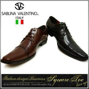 ビジネスシューズ メンズ 靴 メンズ イタリア ストレートチップ|shoesquare