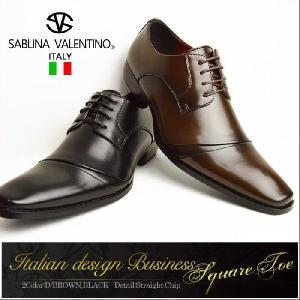 ビジネスシューズ 靴 メンズ 革靴 紳士靴 紐 外羽根 ブランド イタリアン ストレートチップ ビジネスシューズ メンズシューズ|shoesquare
