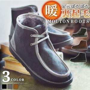 靴 メンズ ワークブーツ チャッカブーツ ブーツ メンズ ムートンブーツ デザート ブーツ スエード 防寒ブーツ モカシン メンズシューズ 2017 冬|shoesquare