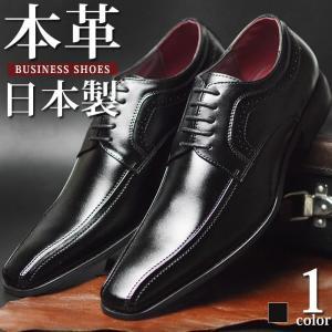 日本製 ビジネスシューズ 靴 革靴 メンズ シューズ レースアップ 外羽根 スワールモカ スクエアトゥ 紳士靴 フォーマル カジュアル 冠婚葬祭 shoesquare