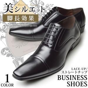 ビジネスシューズ スクエアトゥ 紳士靴 レースアップ【★】|shoesquare