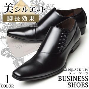 ビジネスシューズ スクエアトゥ 紳士靴 サイドレースアップ【★】|shoesquare