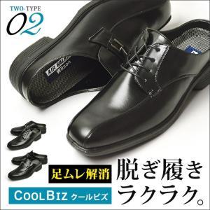 ビジネスシューズ メンズ サンダル サボサンダル スワールモカシン ビット スリッポン 幅広 3EEE クールビズ 靴 メンズシューズ 紳士靴 軽量 防滑 shoesquare