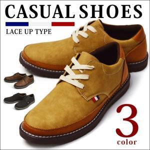 カジュアルシューズ 軽量 メッシュ 通気性 ショートブーツ コンフォートシューズ メンズ 靴 スニーカー 紳士靴 レースアップ 紐靴 メンズシューズ|shoesquare