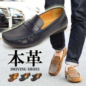 本革 ドライビングシューズ 靴 メンズ ローファー シューズ スニーカー スリッポン スリップオン レザー ビジネスシューズ 革靴 ANTLEY