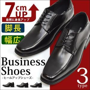 シークレットシューズ  メンズ ビジネスシューズ スリッポン ビットローファー モンクストラップ Uチップ 3EEE 防滑 革靴 フォーマル 靴|shoesquare