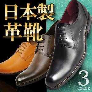 ビジネスシューズ 本革 日本製 革靴 メンズシューズ 紳士靴 プレーントゥ ロングノーズ フォーマル 幅広 3EEE ビジネス 靴 メンズ|shoesquare