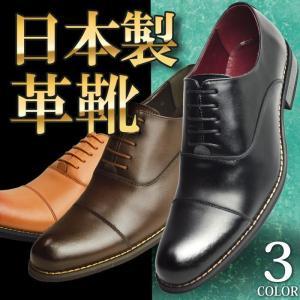 ビジネスシューズ 本革 日本製 革靴 メンズシューズ 紳士靴 モンクストレップ スワールモカ ベルト ロングノーズ フォーマル 幅広 3EEE ビジネス 靴 メンズ|shoesquare