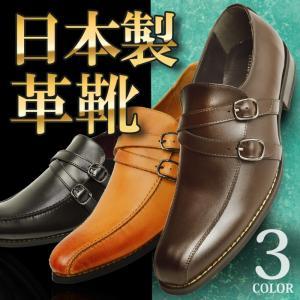 ビジネスシューズ 本革 日本製 革靴 メンズシューズ 紳士靴 ストレートチップ サイドレース ロングノーズ フォーマル 幅広 ビジネス 靴 メンズ|shoesquare