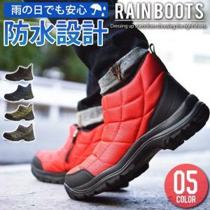 防水 防寒メンズ レインブーツ スノーシューズ 軽量 スニーカー スノーブーツ レインシューズ ブーツ メンズ メンズブーツ カジュアル 雪 雨 靴