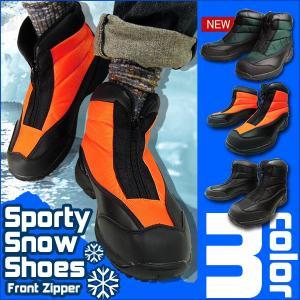 スノーブーツ メンズ レインシューズ 防水 防寒 ビジネスブーツ レインブーツ ショートブーツ メンズ 靴 2018 冬|shoesquare