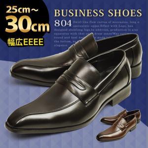 ビジネスシューズ メンズ 靴 スリッポン ローファー スクエアトゥ ロングノーズ フォーマル 幅広 4EEE メンズ【★】|shoesquare