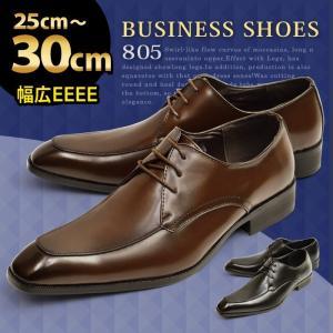ビジネスシューズ メンズ 靴 レースアップ フォーマル Uチップ 紐靴 ロングノーズ フォーマル 幅広 4EEE メンズ【★】|shoesquare