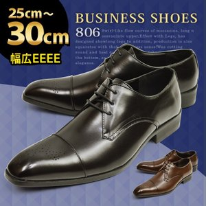 ビジネスシューズ メンズ 靴 レースアップ メダリオン ストレートチップ 紐靴 ロングノーズ フォーマル 幅広 4EEE メンズ【★】|shoesquare
