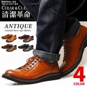 靴 メンズ スニーカー カジュアルシューズ コンフォートシューズ 抗菌 消臭 ウォーキングシューズ ビンテージ アウトドア 軽量 靴 メンズシューズ shoesquare