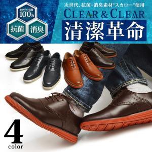 カジュアルシューズ メンズ スニーカー コンフォートシューズ 抗菌 消臭 プレーントゥ 低反発 チップ 軽量 靴 メンズシューズ|shoesquare