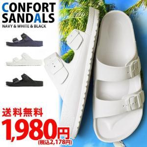 サンダル メンズ メンズサンダル コンフォートサンダル メンズ サンダル アウトドア カジュアル スリッポン サボ スポーツサンダル 通気性 軽量 靴|shoesquare
