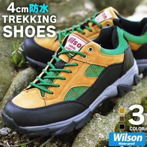 アウトドアシューズ メンズ トレッキングシューズ 登山靴 ハイキング 防水 防滑 幅広 メッシュ 通気性 抗菌 脱臭  カジュアルシューズ 靴 メンズシューズ|shoesquare