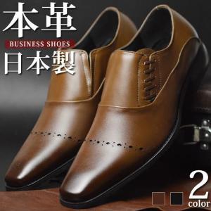 ビジネスシューズ 靴 メンズ 革靴 スリッポン スリップオン ランキング 激安 ヴァンプ サイドレース 紳士靴|shoesquare