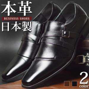ビジネスシューズ 革靴 靴 メンズ ランキング 激安 ダブルモンク モンクストラップ 牛革 紳士靴 ビジネス シューズ|shoesquare