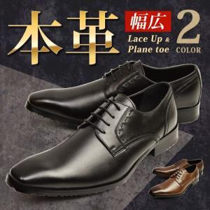 ビジネスシューズ 本革 ビジネス メンズ レザー 幅広 3EEE 革靴 ロングノーズ 脚長 フォーマル 紳士靴 靴 メンズシューズ【★】|shoesquare
