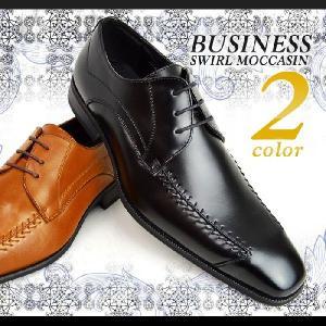 ビジネスシューズ メンズ 靴 メンズ レースアップ ビジネスシューズ|shoesquare