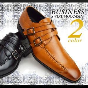 ビジネスシューズ メンズ 紳士靴 モンクストラップ ビジネスシューズ|shoesquare