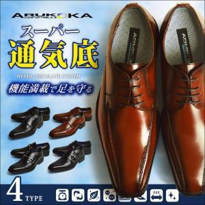 ビジネスシューズ メンズ 靴 メンズシューズ 革靴 幅広 3E ビット ローファー 通気性抜群 空気循環 消臭 衝撃吸収 軽量 紐 ビジネス メッシュ shoesquare