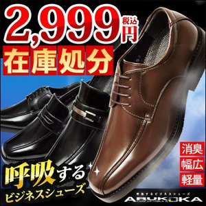 ビジネスシューズ メンズ 靴 メンズシューズ 革靴 幅広 3E スリッポン ビット ローファー 通気性抜群 空気循環 消臭 衝撃吸収 軽量 紐 ビジネス|shoesquare