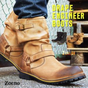 エンジニアブーツ ワークブーツ 靴 メンズ ブーツ ショートブーツ ドレープ ブーツ シューズ 防寒 スウェード スエード 2017 冬|shoesquare