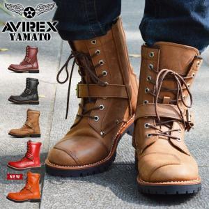 AVIREX アビレックス YAMATO ヤマト ワークブーツ ライダースブーツ バイク バイカーズ...