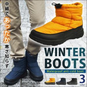 ブーツ メンズ 靴 メンズブーツ 防寒 防水 シューズ ショ...